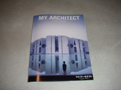 my_architect